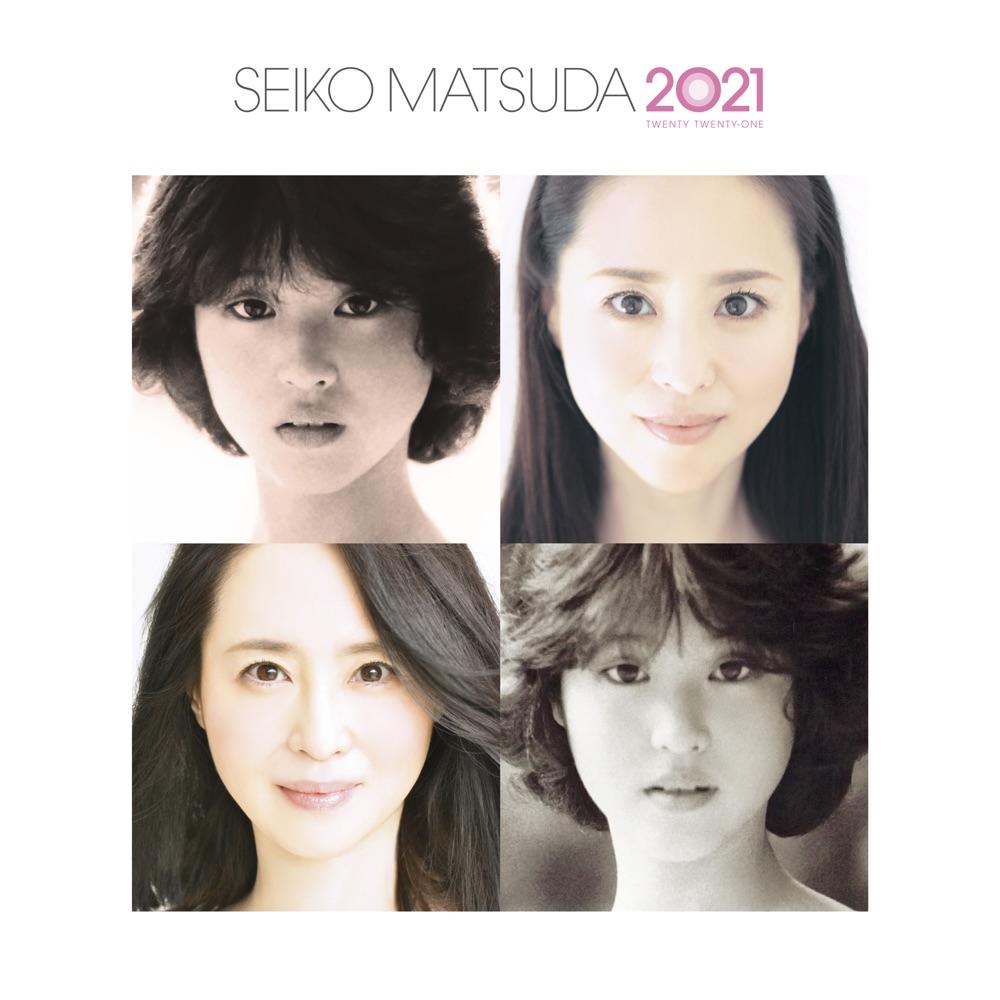 松田聖子 / SEIKO MATSUDA 2021 豪華・完全限定盤ボックスセット