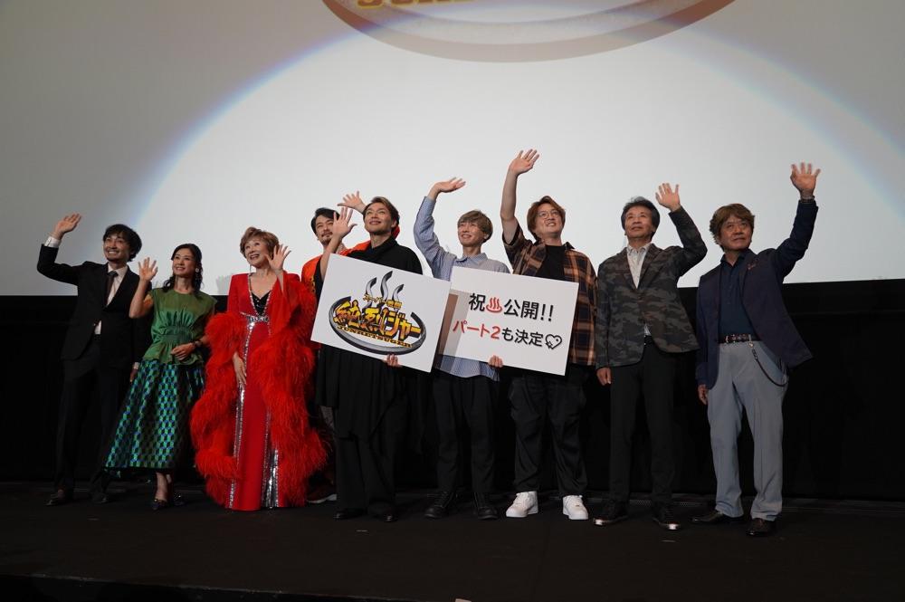"""『スーパー戦闘 純烈ジャー』公開記念舞台挨拶レポート「""""スルメイカ""""のような、匂い立つような映画です」"""
