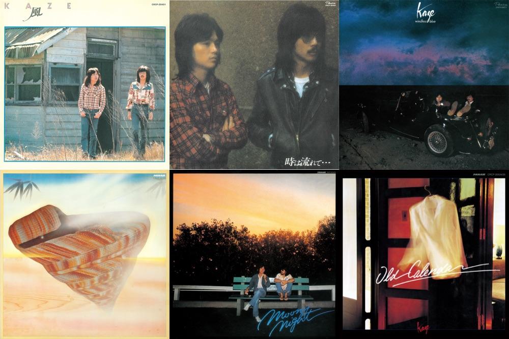 風、オリジナルアルバム・ベスト盤・シングル集の全7作品が配信開始