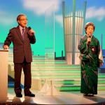 北島三郎が二葉百合子と初デュエット曲「栄枯盛衰」発売、「サブちゃんと歌仲間」で初披露