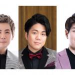 配信コンサート「USEN唄小屋」第6弾にチョン・テフ、こおり健太、パク・ジュニョン