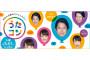 明日の「うたコン感謝祭2020」に伊藤蘭、氷川きよし、島津亜矢、山内惠介、三山ひろし、丘みどりら