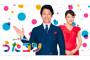 今夜の「うたコン」北島三郎の秘蔵映像と日本に生エール&細川たかし、島津亜矢ら